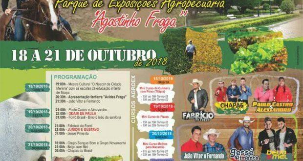 O município  comemora seus 106ª  anos de emancipação política, com a exposição agropecuária, a 24ª Agroex.